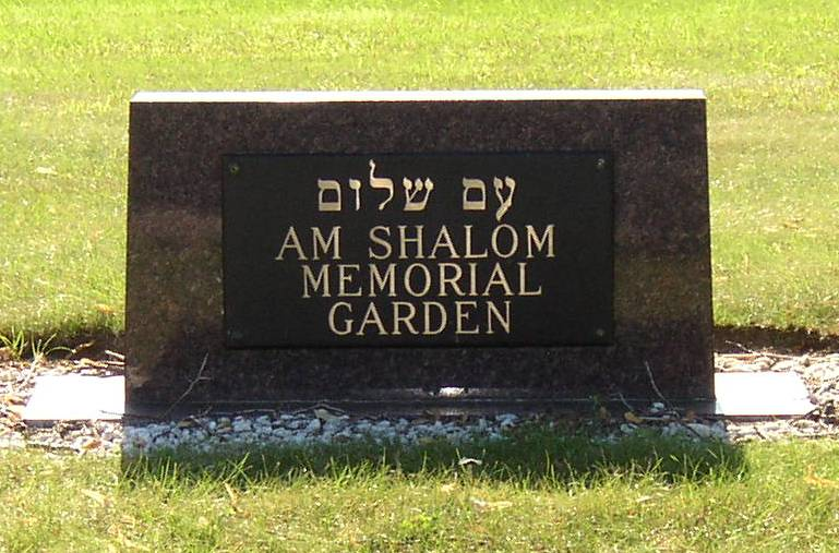 Am Shalom headstone